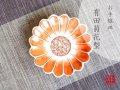 【有田焼】赤絵花弁紋 小皿