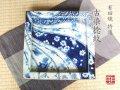 【有田焼】古染捻り紋 正角盛皿