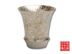 【有田焼】銀彩(反り型)日本酒グラス SAKE GLASS