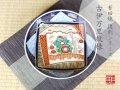 【有田焼】上錦 9寸鉦鉢