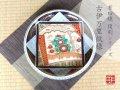 【有田焼】上錦 9寸鉄鉢