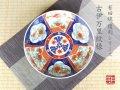 【有田焼】上錦三方割牡丹鳳凰 9寸鉦鉢