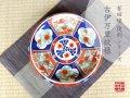 【有田焼】上錦三方割牡丹鳳凰 9寸鉄鉢