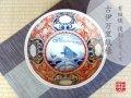 【有田焼】染錦荒磯紋(赤) 深鉢