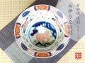 【有田焼】古伊万里獅子紋 深鉢