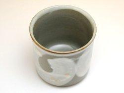 画像2: 【有田焼】有明 フリーカップ