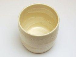 画像2: 【有田焼】なると(白)フリーカップ
