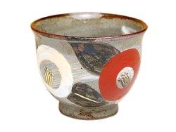 画像1: 【有田焼】刷毛椿 煎茶